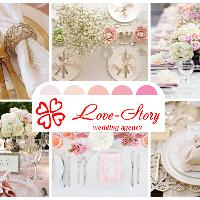Wedding Agency LOVE  STORY